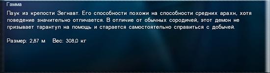 http://sg.uploads.ru/YmCbI.jpg