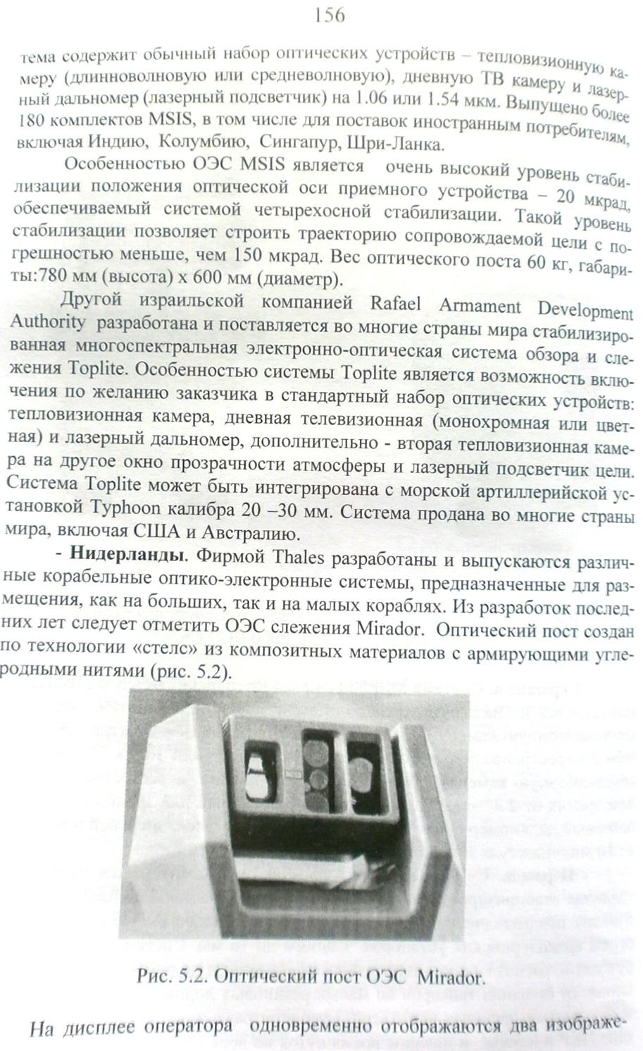 http://sg.uploads.ru/YthOJ.jpg