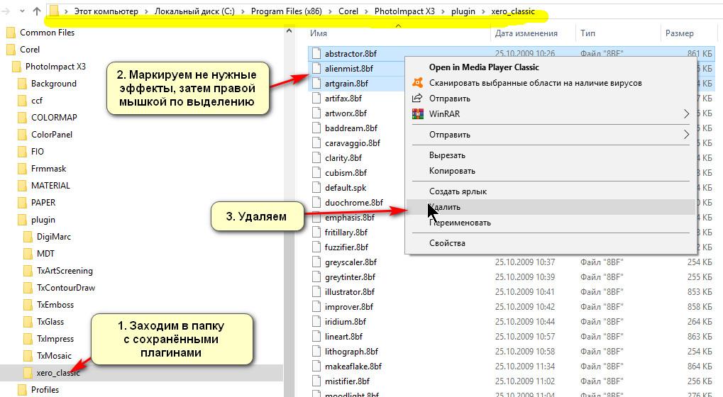 http://sg.uploads.ru/Z78io.jpg
