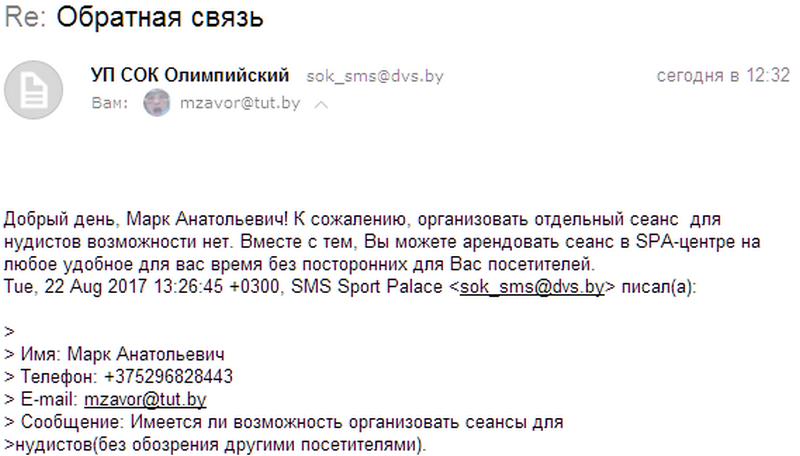 http://sg.uploads.ru/Z9d0y.png