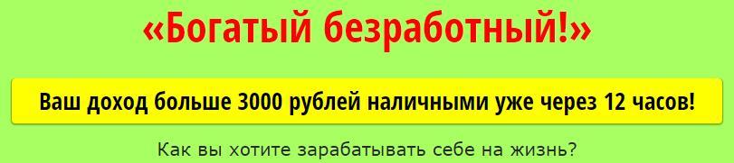 http://sg.uploads.ru/ZBCfr.jpg