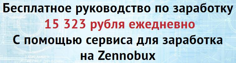http://sg.uploads.ru/ZENjF.png