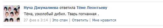 http://sg.uploads.ru/ZI1z2.png