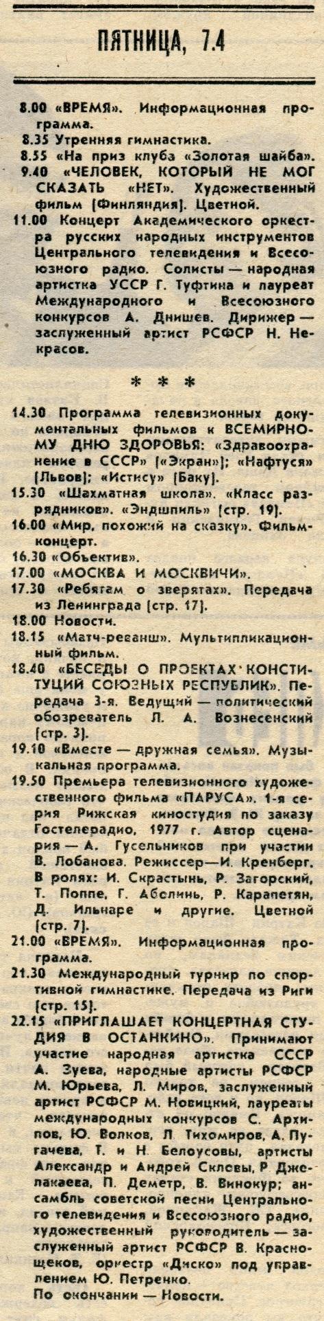 http://sg.uploads.ru/ZUncg.jpg