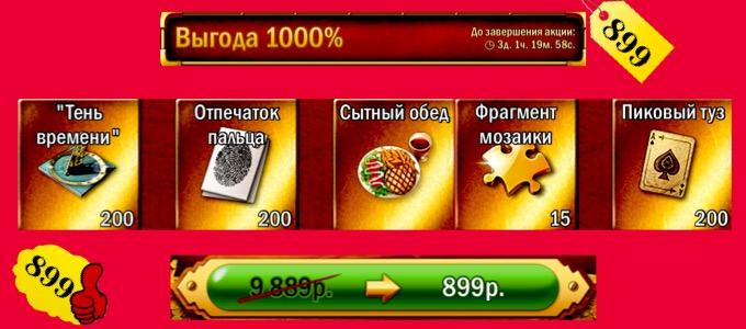 http://sg.uploads.ru/ZVmDT.jpg