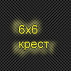 http://sg.uploads.ru/ZYHzP.jpg