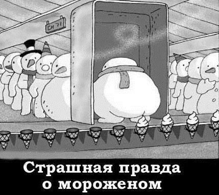 http://sg.uploads.ru/Zk2cG.jpg