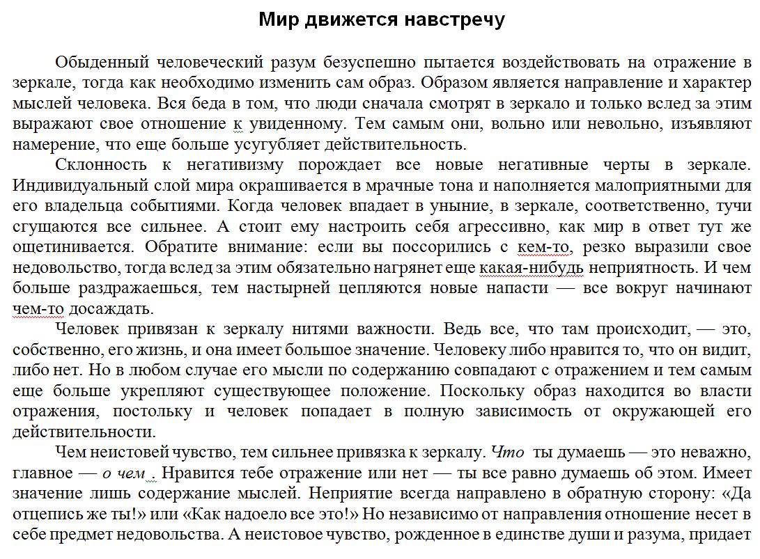 http://sg.uploads.ru/ZlHP1.png