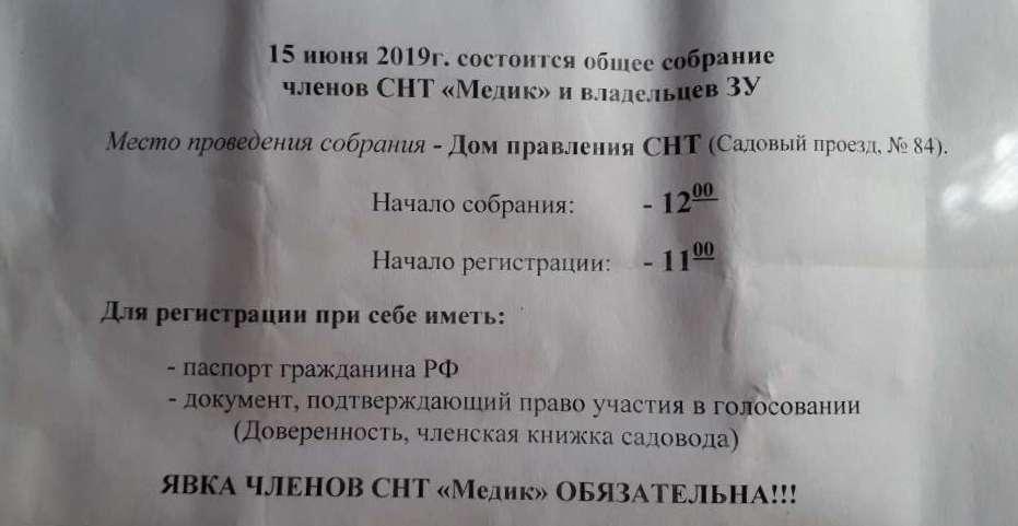 http://sg.uploads.ru/ZolQB.jpg