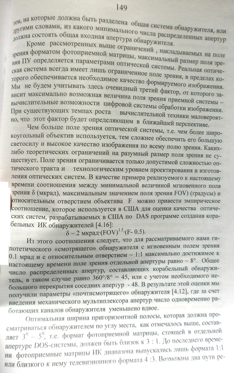 http://sg.uploads.ru/a054x.jpg
