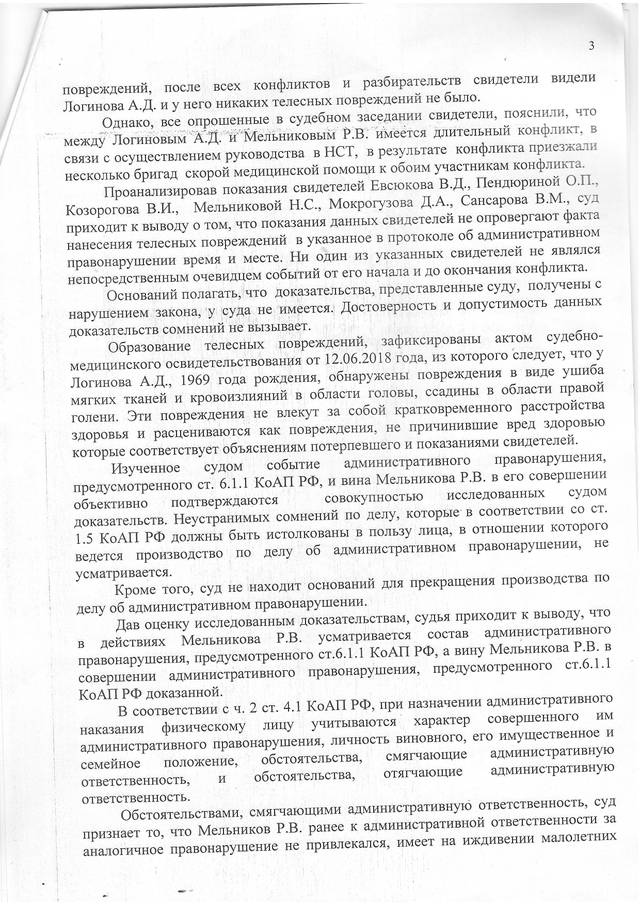 http://sg.uploads.ru/a0q9P.jpg