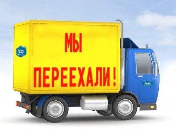 http://sg.uploads.ru/a8DMc.jpg