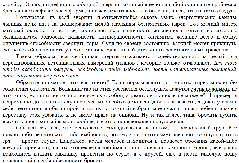http://sg.uploads.ru/aDSIJ.png