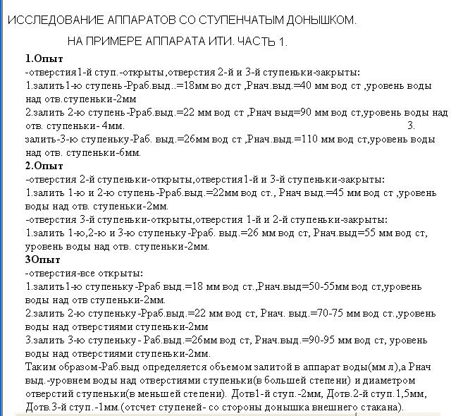 http://sg.uploads.ru/aTe76.png