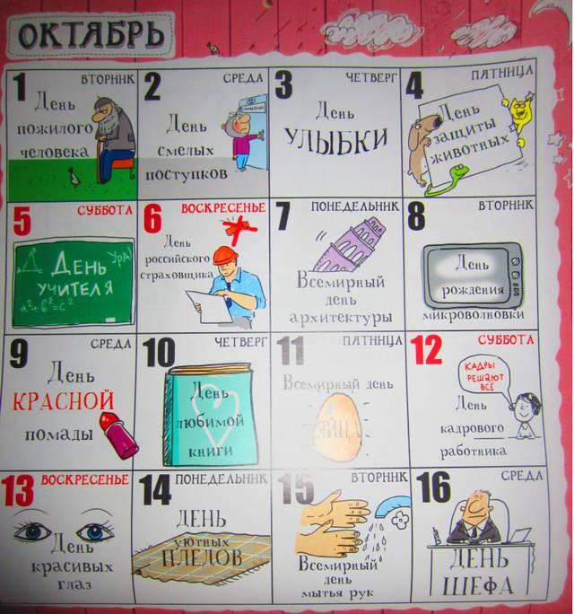 http://sg.uploads.ru/absiF.jpg