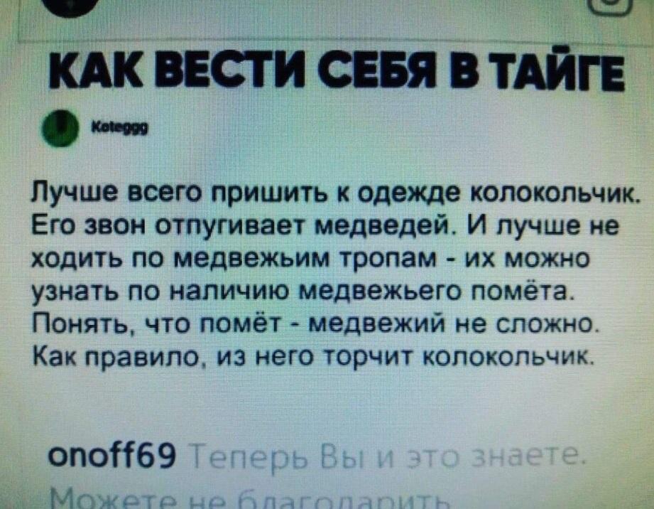 http://sg.uploads.ru/abtAN.jpg