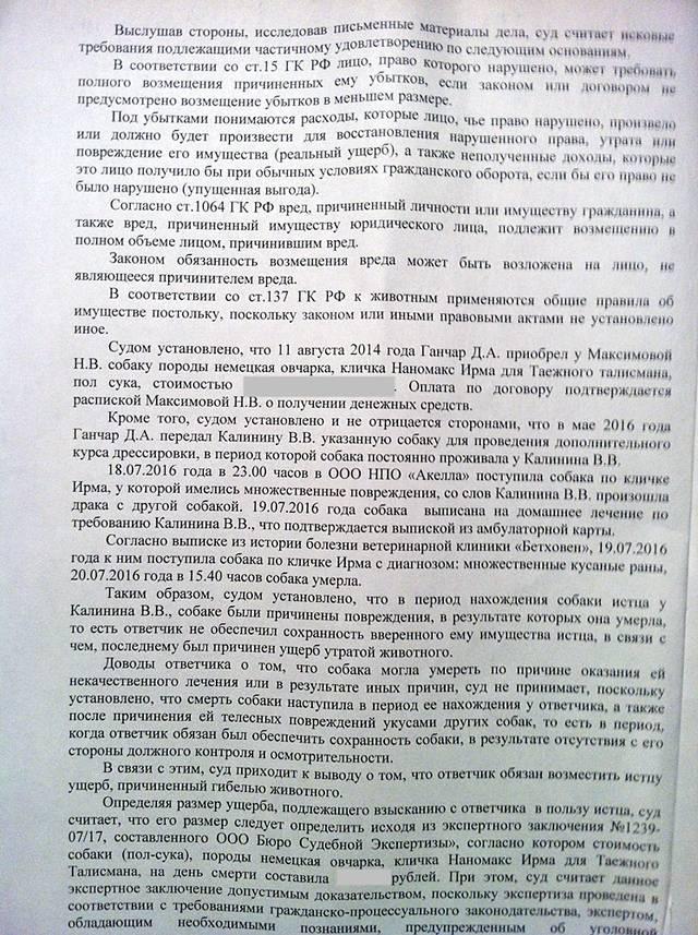 http://sg.uploads.ru/b5fPH.jpg