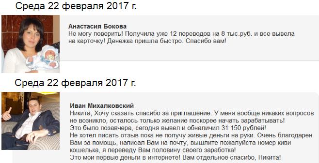 http://sg.uploads.ru/b9whV.png