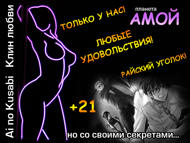 http://sg.uploads.ru/bMaSR.jpg