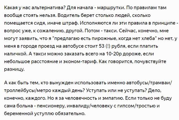http://sg.uploads.ru/bQPRu.jpg