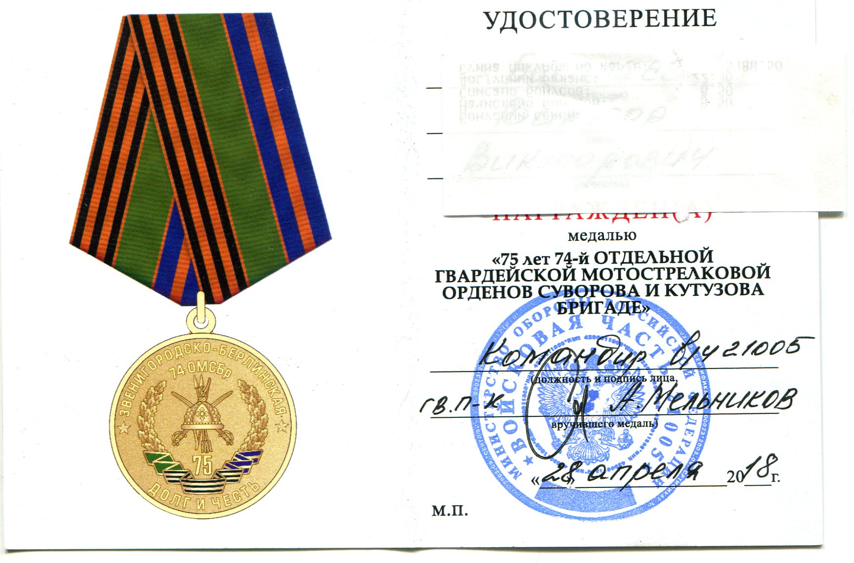 http://sg.uploads.ru/bWjAt.jpg