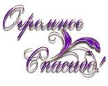 http://sg.uploads.ru/bWmNi.jpg
