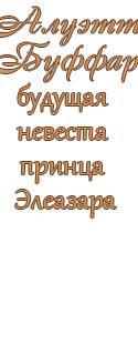 http://sg.uploads.ru/bYl7K.png