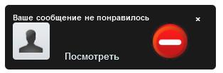 http://sg.uploads.ru/bZS0Y.jpg