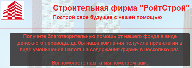 ВЫДАЧА БЕСПЛАТНЫХ БОНУСОВ В EURO С ЕВРОПЕЙСКИХ САЙТОВ