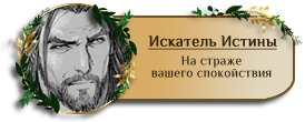 http://sg.uploads.ru/c49jh.png