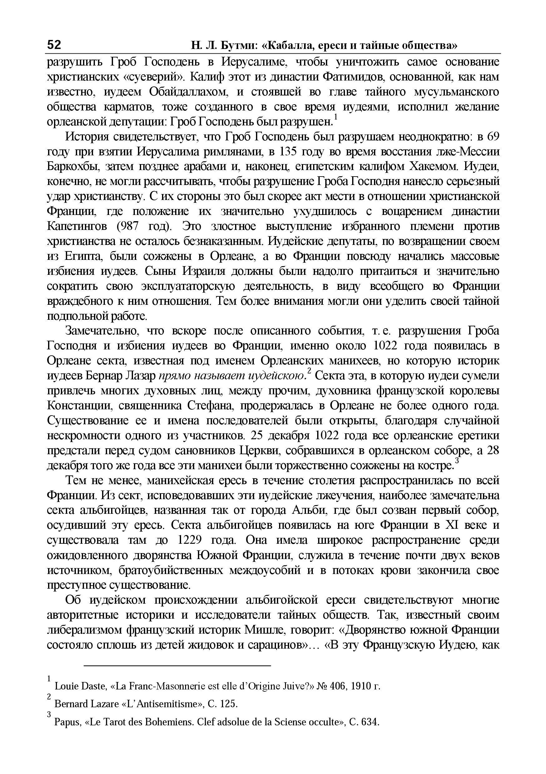 http://sg.uploads.ru/cGfb4.jpg