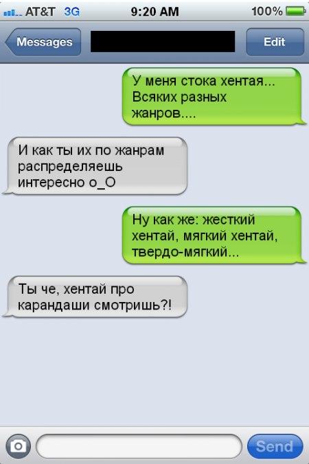 http://sg.uploads.ru/cMI8A.jpg