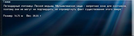 http://sg.uploads.ru/cR4hJ.jpg