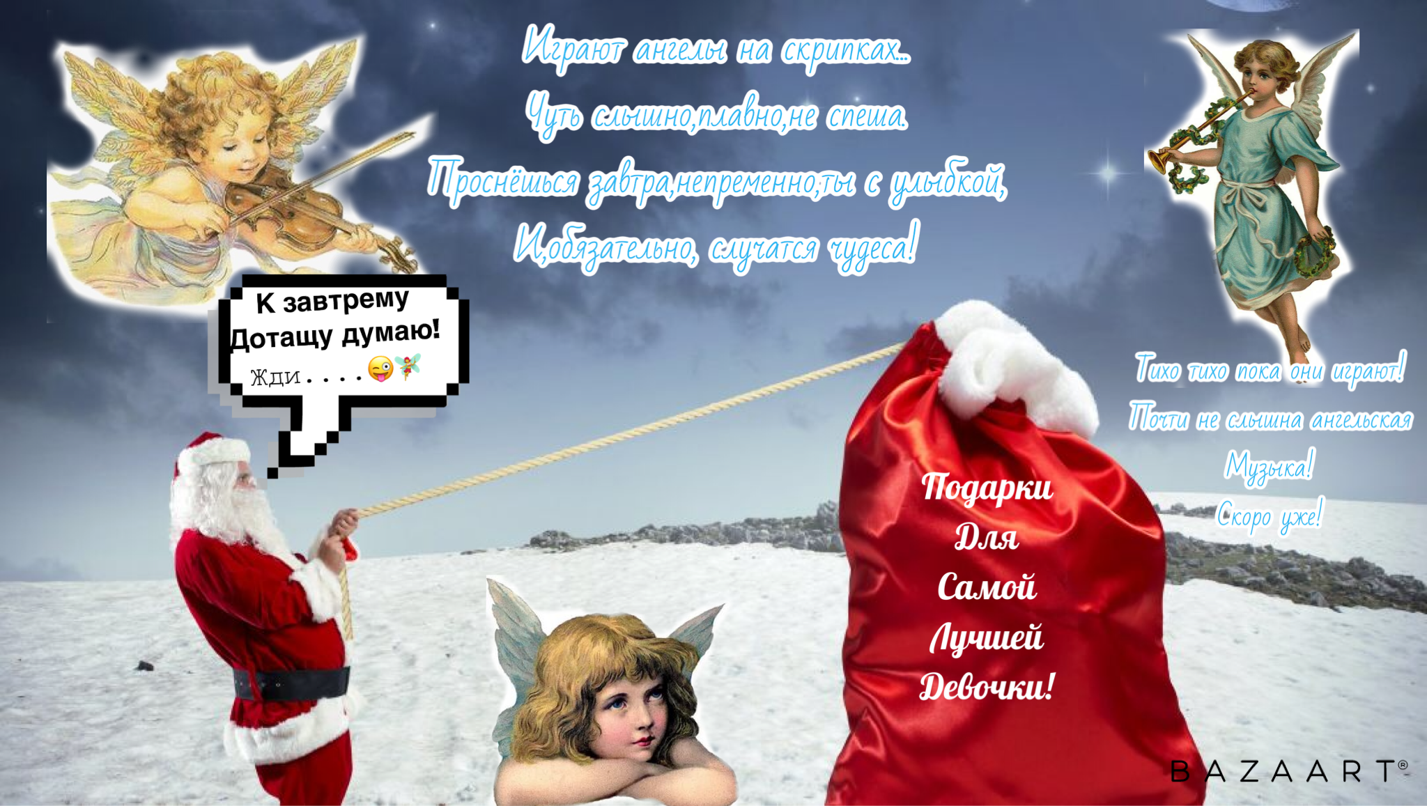 http://sg.uploads.ru/cYjA2.png