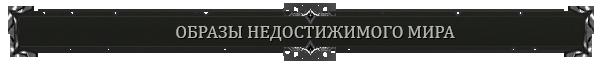 http://sg.uploads.ru/cga7n.png