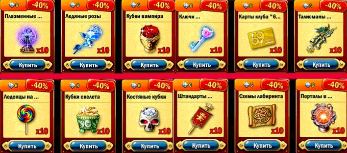 http://sg.uploads.ru/cuWsA.jpg
