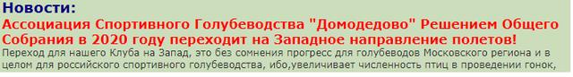 http://sg.uploads.ru/d7N6A.png