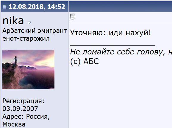 http://sg.uploads.ru/di093.jpg