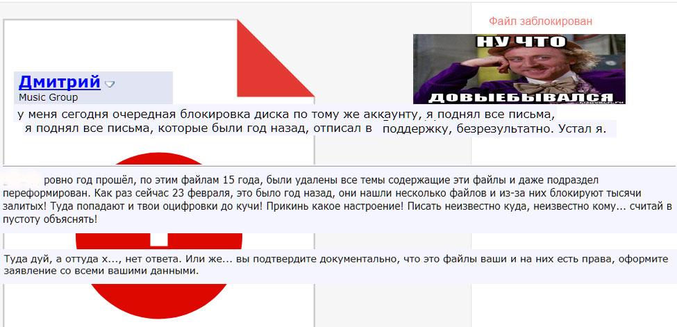 http://sg.uploads.ru/dm5eT.jpg