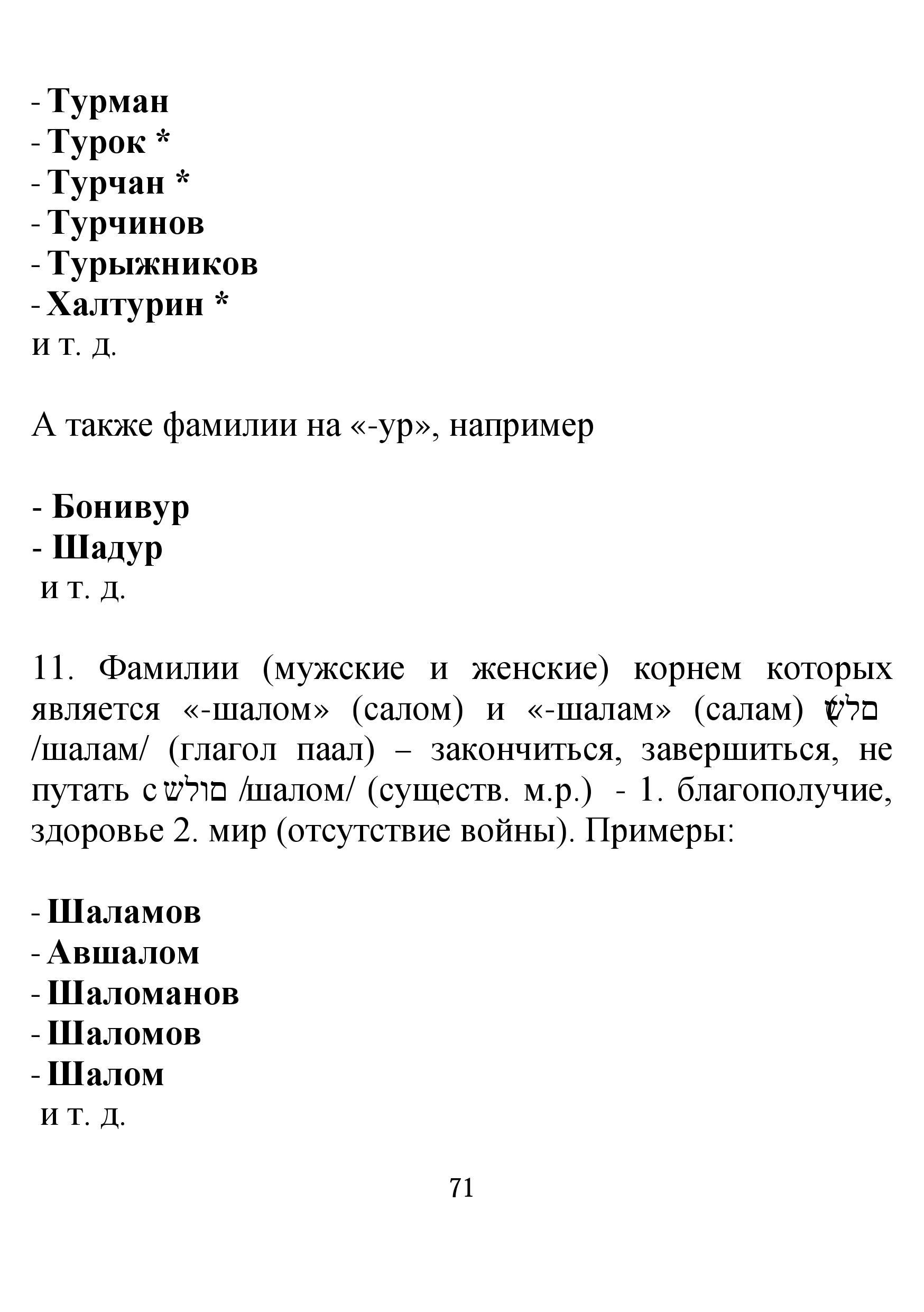 http://sg.uploads.ru/dn4UB.jpg