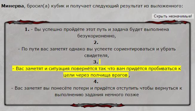 http://sg.uploads.ru/e7cj4.png