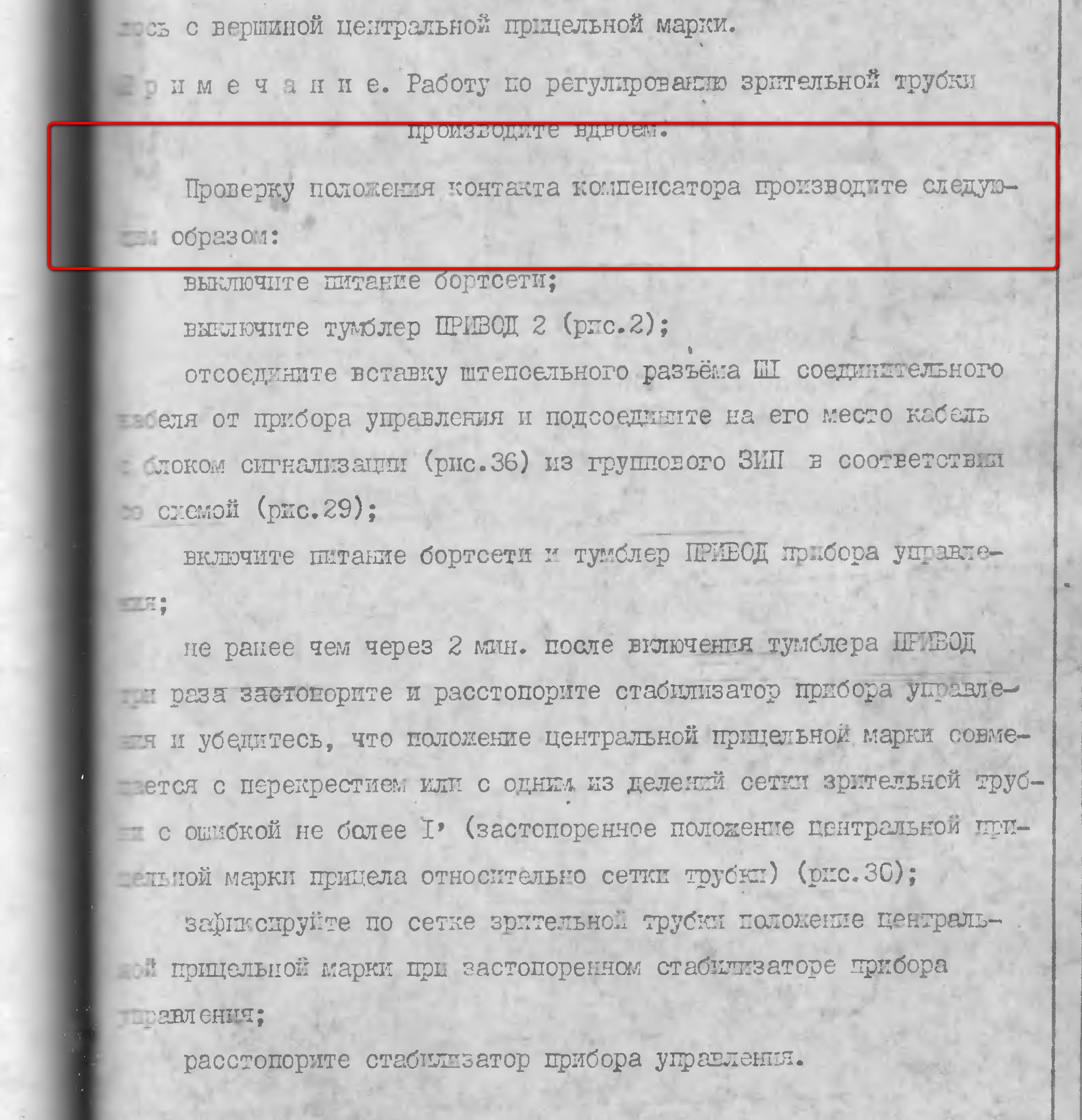 http://sg.uploads.ru/e8F1o.jpg