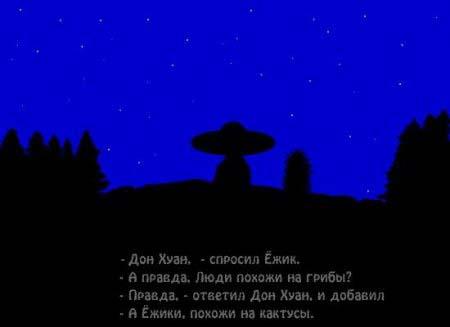 http://sg.uploads.ru/eIcZH.jpg