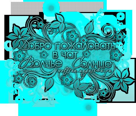 http://sg.uploads.ru/eK2qG.png