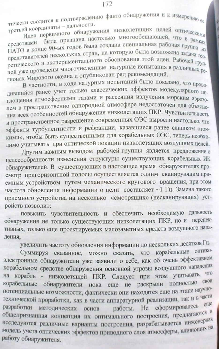 http://sg.uploads.ru/eKTdP.jpg