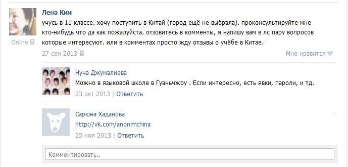 http://sg.uploads.ru/eMXwN.png