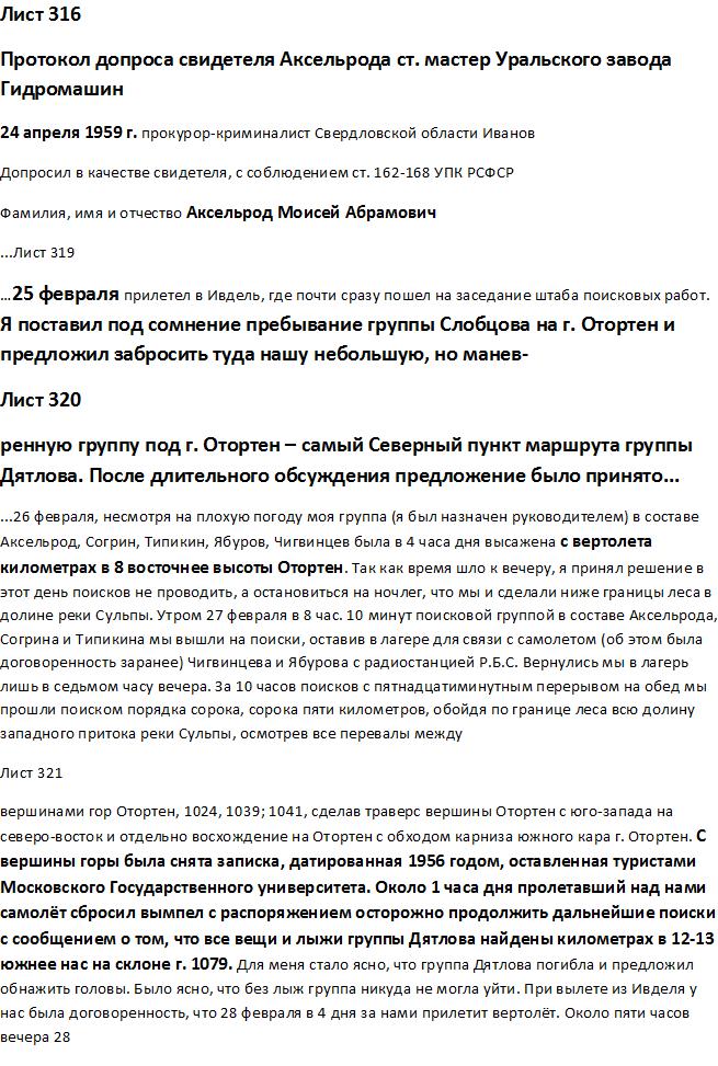 http://sg.uploads.ru/eOoKG.png