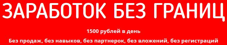 http://sg.uploads.ru/eRHmU.png