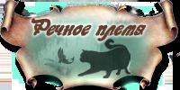 http://sg.uploads.ru/eRpqr.png