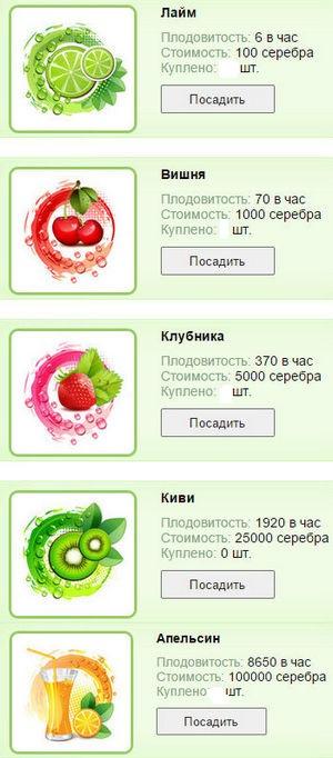 http://sg.uploads.ru/eSmCv.jpg